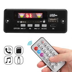 02CABT-DX AUX kolorowy wyświetlacz bezstratnej FLAC MP3 Bluetooth 5.0 otrzymać telefon zwrotny od płyta dekodera