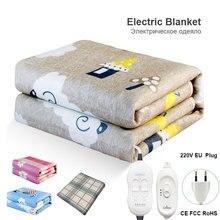 Manta eléctrica doble 220v calentador termostato cama suave eléctrica calefacción para colchones manta calentador alfombra EE. UU. UE