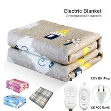 Manta eléctrica doble calentador de 220v, termostato de cama, calefacción eléctricos para colchones suaves, calentador de Manta, alfombra, EE. UU., UE