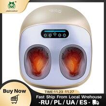 JinKaiRui 전기 진동기 발 마사지 건강 관리 마사지 적외선 난방 치료 지압 반죽 공기 압력 기계