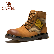 CAMEL Cow Leather Outdoor High Top Hiking Shoes For Men Antiskid Breathable Massage Climbing Trekking Walking Boots