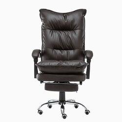 مقاعد مكتبية عالية الجودة مريح الكمبيوتر كرسي ألعاب الفيديو كرسي للمقهى المنزل كرسي