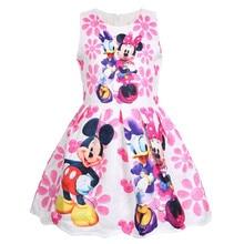 Платья-пачки принцессы с героями мультфильмов; вечерние платья без рукавов для девочек; летняя детская одежда; модные подарочные платья для девочек на день рождения