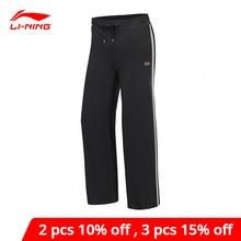Li-Ning Women Training Series Regular Fit 90% Polyester 10% Nylon Breathable Elastic li ning LiNing Sports Pants AKLP334