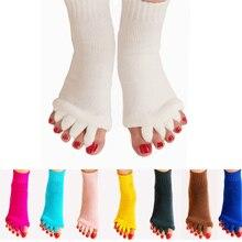 Women Five Finger Toes Socks Anti Slip Cotton Ladies Sport Pilates Ballet Dance Fitness Massage Split Toes Socks