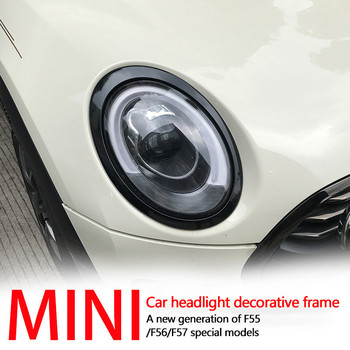 For MINI F55 F56 F57 Gloss Black Front and Rear Light Surrounds 51137449209 210 MINI F55 Light Surrounds Headlight border