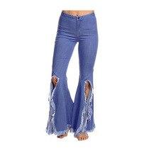 High Waist  Tassel  Jeans
