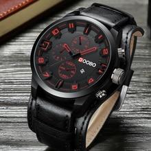 Мужские часы Топ бренд класса люкс DOOBO мужские часы кожаный ремешок модные кварцевые часы повседневные спортивные наручные часы Дата часы Relojes
