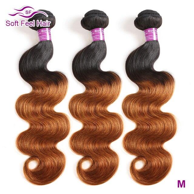 רך מרגיש שיער 1/3/4 Pcs Ombre ברזילאי שיער גוף גל חבילות T1B/30 Ombre שיער טבעי Weave חבילות חום רמי שיער הרחבות
