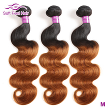 Soft Feel Hair 1/3/4 Pcs Ombre Brazilian Hair Body Wave Bundles T1B/30 Ombre Human Hair Weave Bundles Brown Remy Hair Extensions