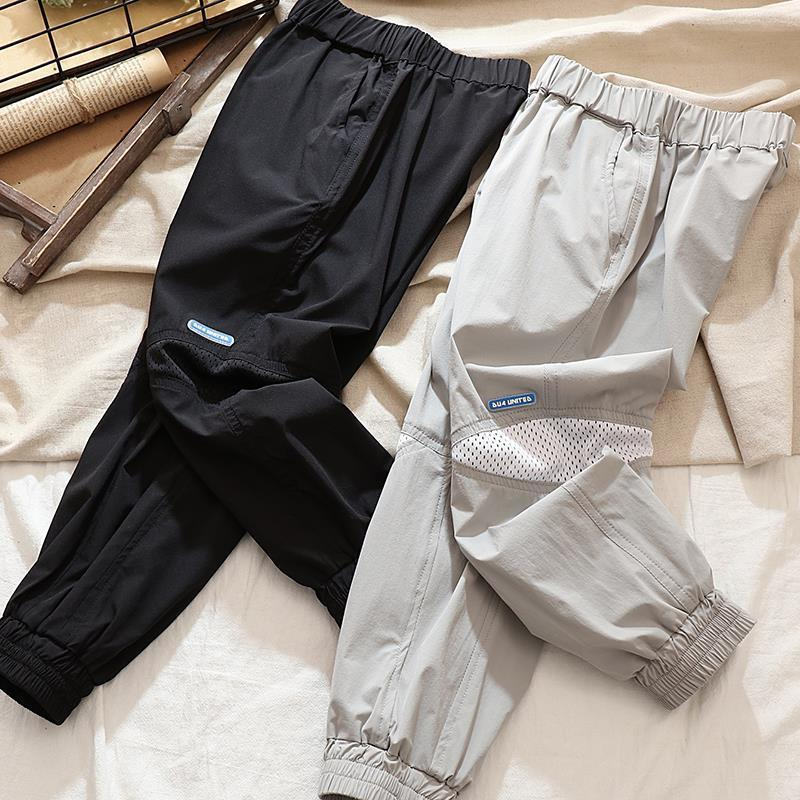Boys Quick-Drying Casual Trouser-Pants