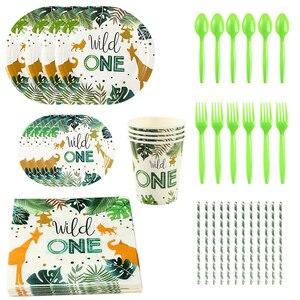 Новинка! Wild One день рождения воздушные шары джунгли для вечеринки в стиле сафари украшения леса дети первый день рождения сафари джунгли тов...