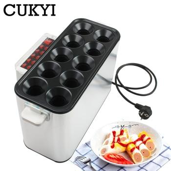 CUKYI Commercial baked Egg Sausage Maker Hot dogs baking Machine Omelet breakfast Eggs Roll Maker Omelette Master 220V EU UK 1