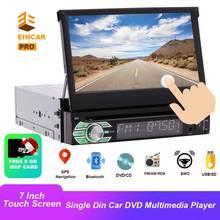 EINCAR Single din Car Stero Touch Screen Universal Car Multimedia Player DVD  1 Din Autoradio Bluetooth Radio GPS Navigation SWC стоимость