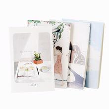 Креативный Дневник для ноутбука a5 1 шт милый блокнот канцелярские