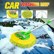 Mop per lavaggio auto Super assorbente rondella per auto spazzole per pulizia auto Mop strumento per lavaggio vetri regolabile polvere cera Mop morbido tre sezioni