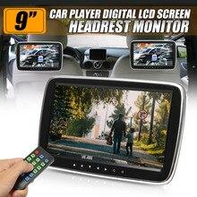 9 дюймов HD Автомобильный MP5 плеер цифровой ЖК-экран сенсорная кнопка монитор подголовника с пультом дистанционного управления подголовник автомобиля mp5 плееры мониторы