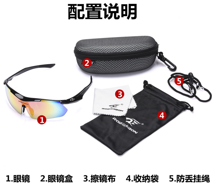 Mountain Bike Riding Revo Glasses Running Windproof Sports Outdoor Sun Glasses/G39 Single-