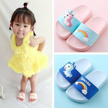 Childrens Slippers Unicorn Shoes For Girls Summer Baby Boys 4 Colors Rainbow Kids Anti-skid Indoor