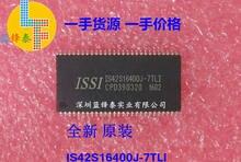 Новый в наличии 100% оригинальный IS42S16400J-7TLI 8MB SDRAM