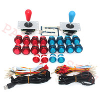 2 Player Arcade DIY Arcade Kit with PS3/PC/ XBOX360 control board + Arcade Joystick +28mm illuminted arcade buttons+Wire harness