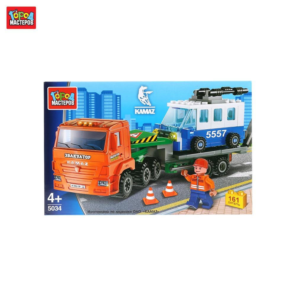 Blocks GOROD MASTEROV 260507 designer city masters for children prefabricated model toy for boys plastic parts constructor block developing