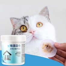 100Pcs/Can Pet Eye Wet Wipes Dog Cleaning Paper Towels Cat Tear Stain Remover Grooming Supplies