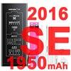 Nohon Battery For iPhone SE 2016 iPhoneSE 5SE 1850mAh-1950mAh High Capacity Li-polymer Batteries For Apple iPhone SE SE1 + Tools