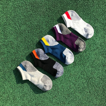 Tufted foot socks sports socks trendy men's basketball socks outdoor Tufted socks low tube sports socks trendy men's socks image