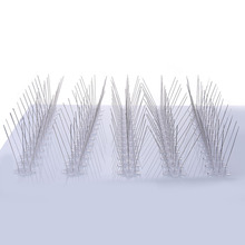 250cm Plastic Bird and Pigeon Spikes Anti Bird Anti Pigeon Spike for Get Rid of Pigeons and Scare Birds Pest Control phenotypic characterization of jalali pigeon