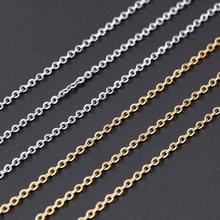 5 m/lote de aço inoxidável cabo link chain granel para prata ouro 1.5mm 2mm 2.5mm 3mm corrente colar diy jóias descobertas materiais