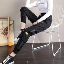Брюки карго женские черные спортивные штаны с высокой талией