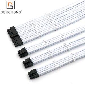 Image 1 - Basic Extension Cable Kit 4mm PET 1pcs 24Pin ATX 1pcs CPU 8Pin 4+4Pin 2pcs GPU 8Pin 6+2Pin PCI E Power Extension Cable