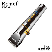 Kemei Professional Electric Hair Clipper 2 Hours Fast Charging DIY Removal Household Styling Tool KM-9160