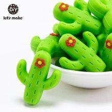 5 шт силиконовые бусины грызунки в виде кактуса