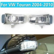 1 пара для Volkswagen Passat Touran 2004-2010 светодиодный Зеркало заднего вида Индикатор сигнала поворота светильник s двери крыла наружный сигнал поворот...