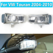 for Volkswagen Touran 2004-2010 LED Rearview Mirror Turn Signal Indicator Lights Door Wing Outer Turn Signal Light Lamp