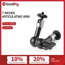 """SmallRig 7 inch Adjustable Friction Power Articulating Magic Arm with Both 1/4"""" Thread Screw for LCD Monitor/LED Lights  2065"""