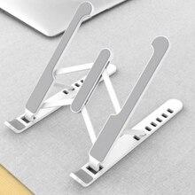 נייד מעמד מחשב נייד מתקפל מתכוונן תמיכה Nonslip מחשב שולחני מחברת בעל עומד עבור Macbook Pro אוויר iPad פרו