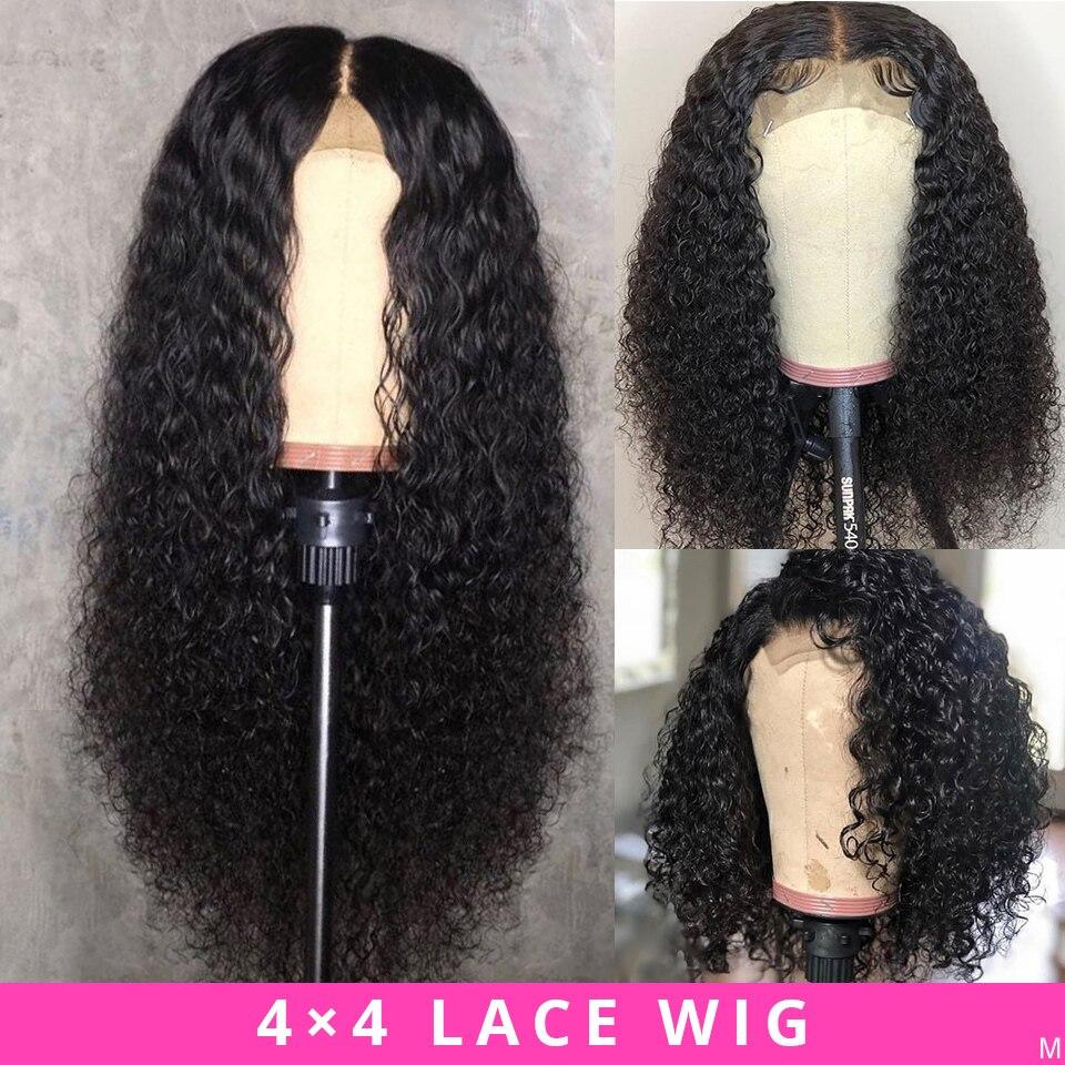 ブラジルかつら 4 × 4 のレースの閉鎖かつら変態カーリー人間 Preplucked 人毛ウィッグ黒人女性非レミージャズスターの毛