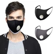 1Pc Adult Vertical Folding Nonwoven Valved Dust Mask PM 2.5 Face Masks Reusable Mouth Cover Anti Fog Haze Respirator Men Women