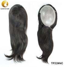 TP22 ПУ волосы Топпер для женщин китайская кутикула Remy человеческие волосы поликожа волосы кусок 130% плотность волос топ кусок