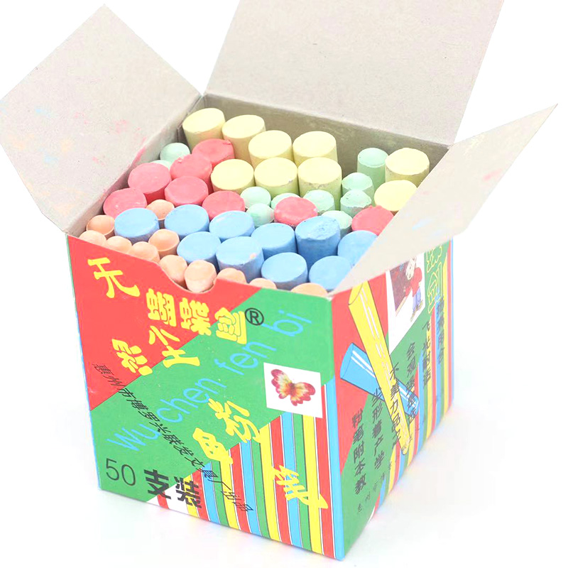 Chalk White Drawing Dustless  School Education Stationary Office Supplies Marker