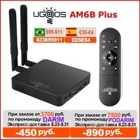 Ugoo AM6B Plus Wifi 6 Smart Android TV BOX Android 9.0 Amlogic S922X-J DDR4 4GB 32GB BT 1000M 4k TVBOX Media Player Set top box