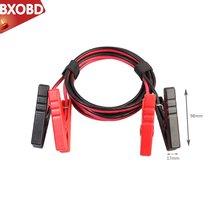2.5m Auto Booster Start with Clip Clamp Car Emergency Jumper Cables Wire Car Truck Battery Jump Cable Copper Jumper Car Electron(China)