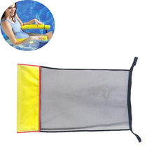 Mesh Floating Pool Noodle Net Sling Mesh Float Chair Net For Swimming Pool Party Kids Adult DIY Bed Seat Water Relaxation(China)