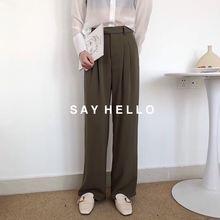 Zosol брюки с высокой талией женские весна лето 2020 Новый стиль