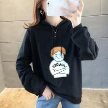 цена на Womens Long Sleeve Print Kawaii Cartoon Hoodie Sweatshirts Hooded Drawstring WhitePullover black Tops Women's Loose Sweatshirt