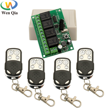 433MHz Universal Wireless Garage Remote Control Switch DC 6V 24V 30V 4CH 10A RF Relay Receiver Transmitter For Gate/Motor/Light