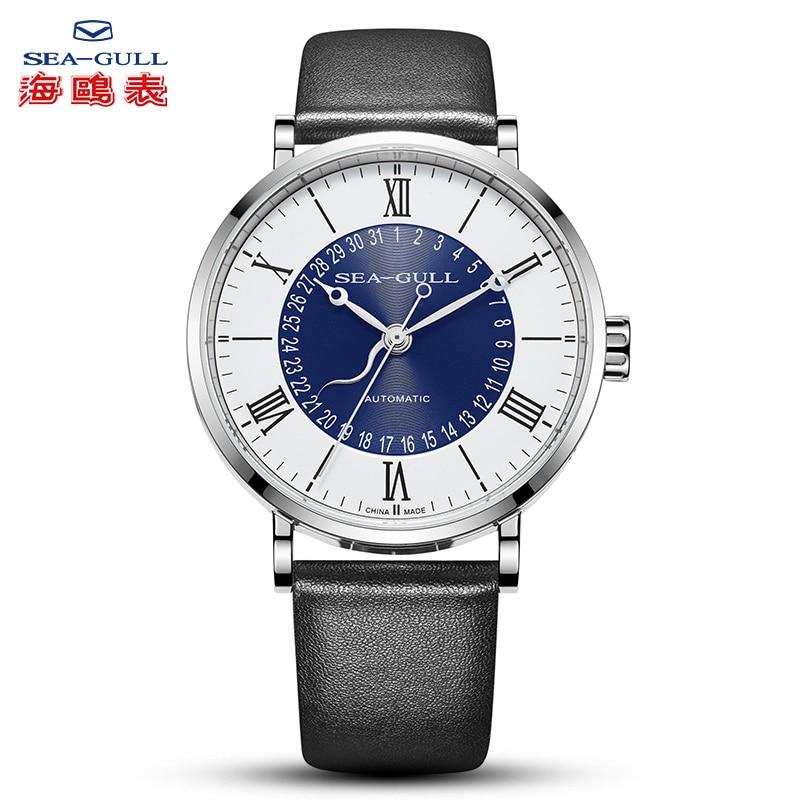 Seagull Mechanical Watch Couple Watch Age Girl Watch 2019 Wrist Watches For Women Automatic Watch Men Automatic Watch819.97.6053